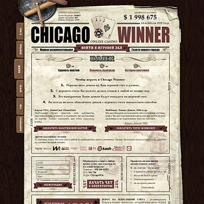 Chicago Winner Casino. Review