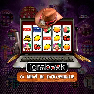 online casino games gaminator