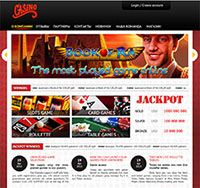 Internet casino, image 3