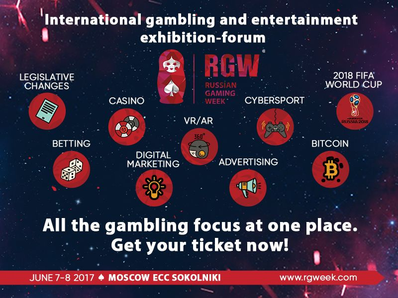 Russian Gaming Week: event in the gambling industry from Smile-Expo