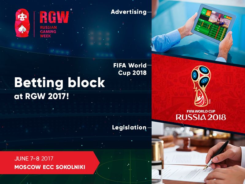 Russian Gaming Week betting block dedicated to bookmaking